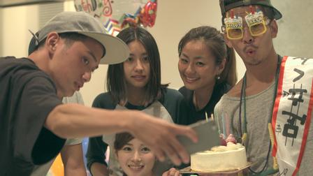 Terrace house boys girls in the city netflix official for Terrace house episode 1
